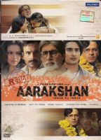 AARAKSHAN - 2011 RELIANCE DVD